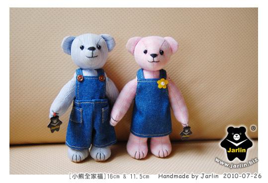 20100726_小熊全家福01.jpg
