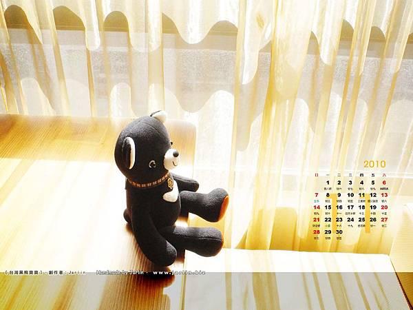 11月_2‧陽光中的小黑熊