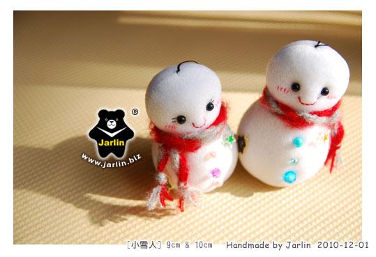 20101201_小雪人