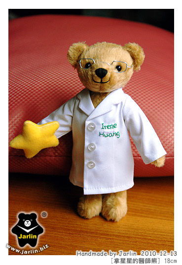 20101213_拿星星的醫師熊01.jpg