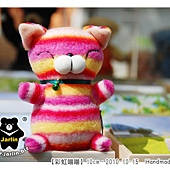 20101015_彩虹喵喵10.jpg