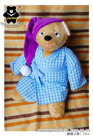 20100603_睡覺小熊