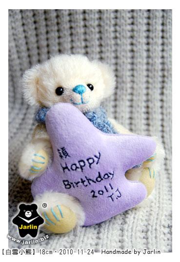 20110305_白雪小熊03.jpg