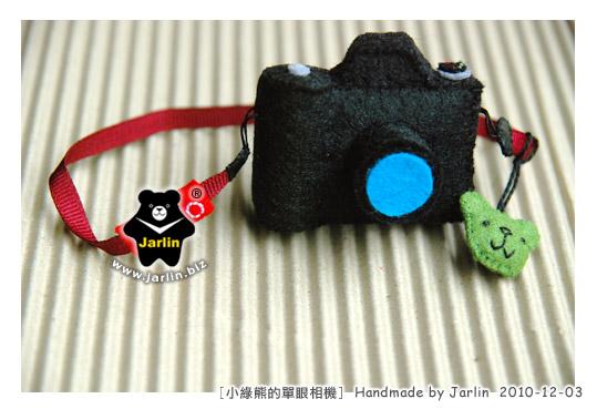 20101203_小綠熊的單眼相機01.jpg