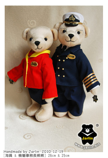 20101219_海員&機艙長熊02.jpg