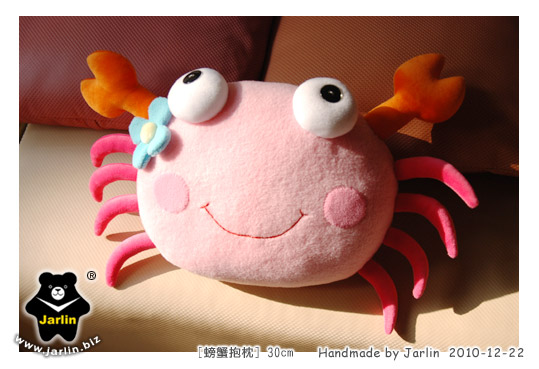 20101222_螃蟹抱枕02.jpg