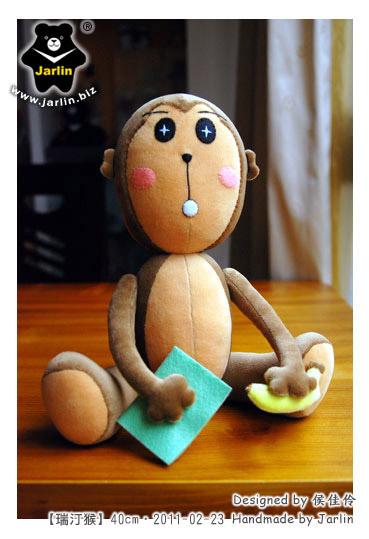 20110223_monkey01.jpg