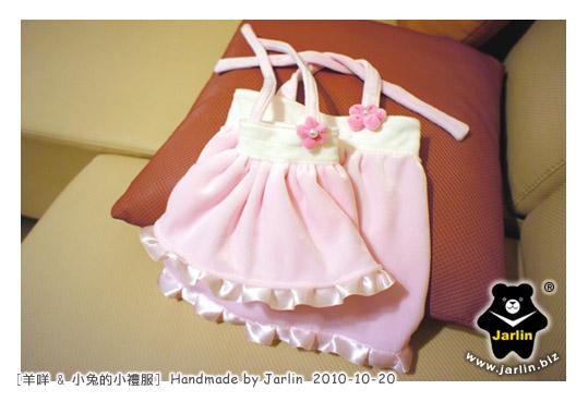 20101020_羊咩&小兔的小禮服01.jpg