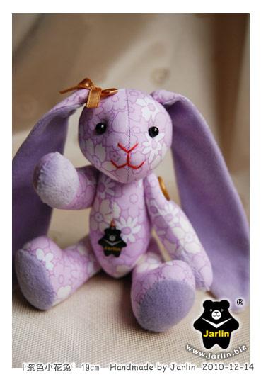 20101214_紫色小花兔05.jpg
