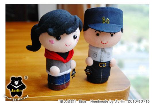 20101005_情人娃娃