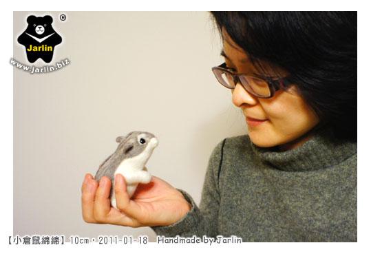 20110118_小倉鼠綿綿02.jpg