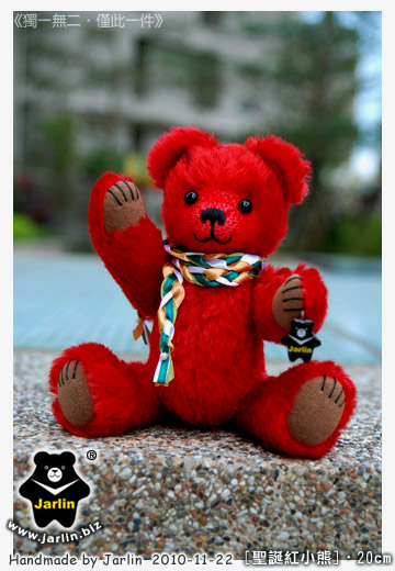 101122_聖誕小紅熊