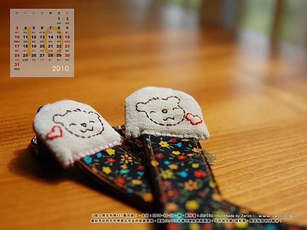 10月_4‧小貓花布帶Key圈吊飾