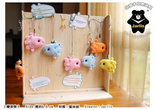 20101014_色彩繽紛的曼波魚《線上店舖作品》