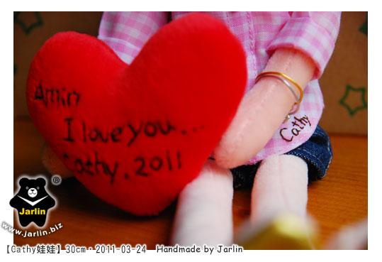 20110324_08.jpg