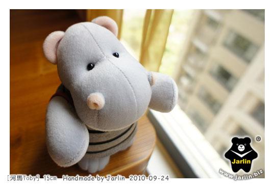 20100924_河馬toby02.jpg
