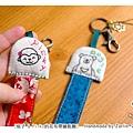 20100806_瓶子&Pinky的花布帶key圈《專屬訂製》