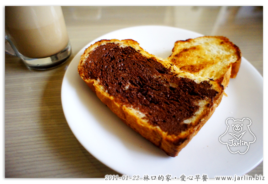 我做的早餐