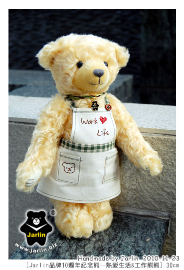 101123_Jarlin品牌10週年熊08.jpg