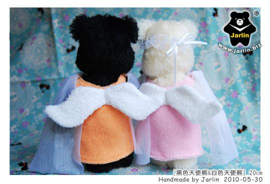 20100530_黑白天使熊