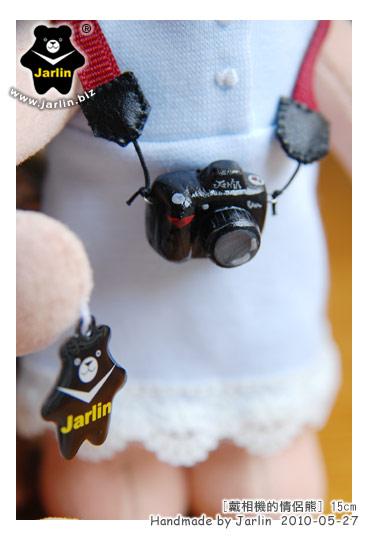 20100527_戴相機的情侶熊07.jpg
