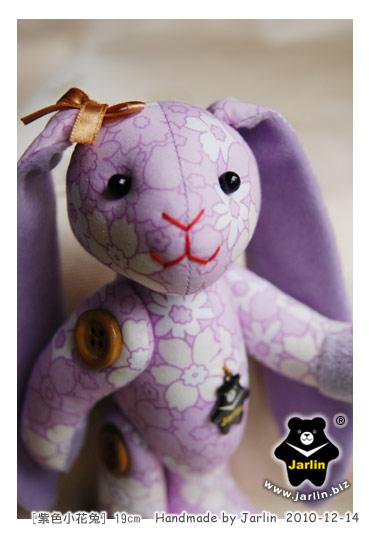 20101214_紫色小花兔03.jpg
