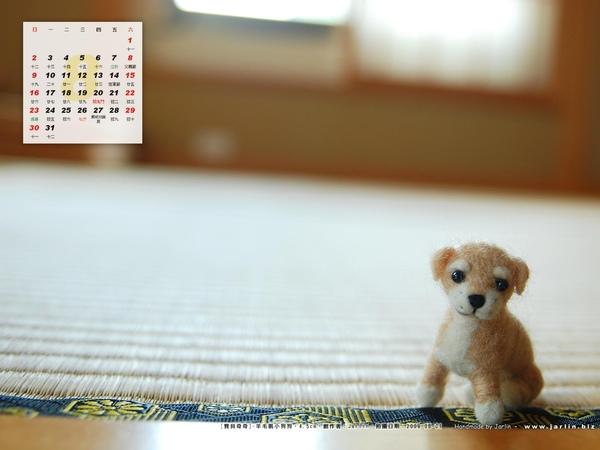8月_2_寶貝奇奇‧羊毛氈小狗狗