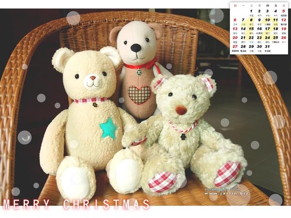 12月_3_聖誕抱抱熊