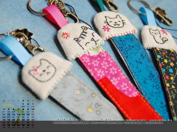 07月_1_小貓花布帶Key圈吊飾