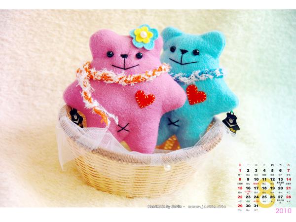 2010_08_3‧餅乾情人熊