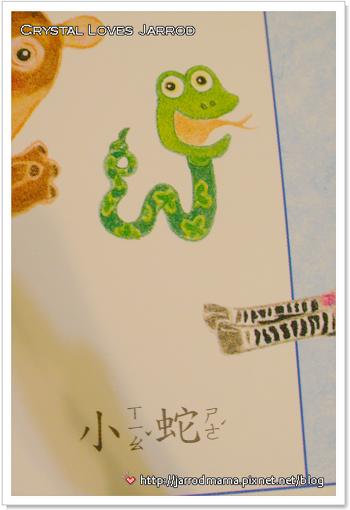 snake-1.jpg