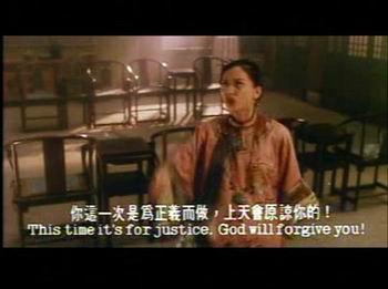 你這一之是為正義而做上天會原諒你的.jpg