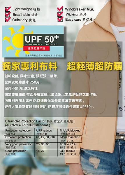 upfdetail2011.jpg