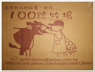 http://pics23.blog.yam.com/5/userfile/J/Jarvinia/album/1464d516570808.jpg