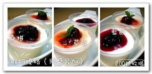http://pics23.blog.yam.com/6/userfile/J/Jarvinia/album/1464ebebc957b2.jpg