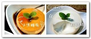 http://pics23.blog.yam.com/6/userfile/J/Jarvinia/album/1464ebebc49cc8.jpg