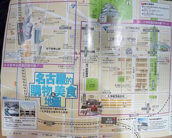 車站至榮的地圖