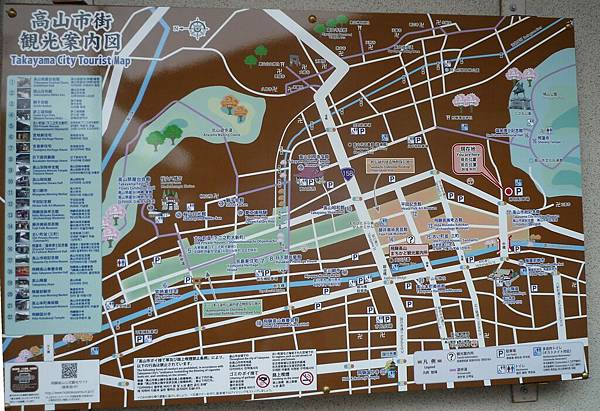 高山市街道觀光地圖