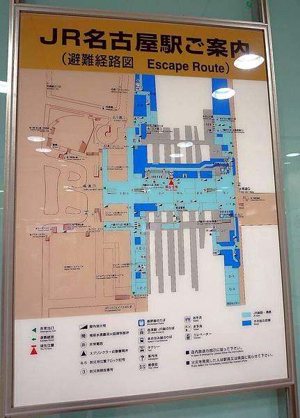 名古屋車站內拍的地圖