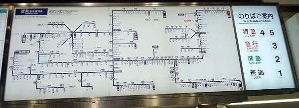 近鐵各站資費表