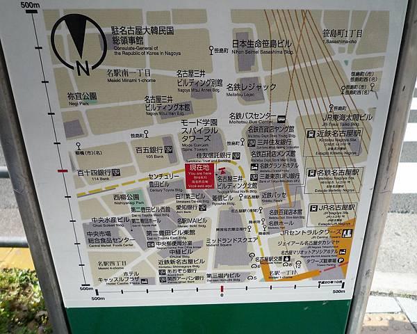 車站附近街道地圖