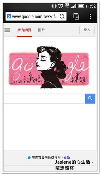 一個美麗與智慧兼具的女人Audrey Hepburn
