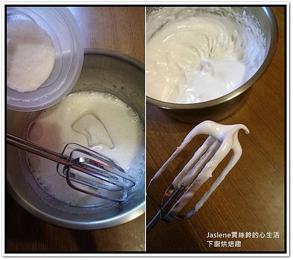 自己動手做母親節蛋糕4