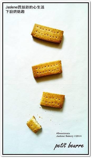 petit beurre2