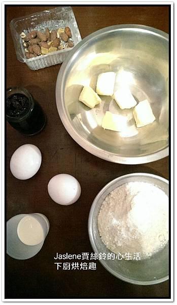 大理石堅果磅蛋糕1