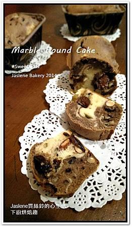 大理石堅果磅蛋糕10