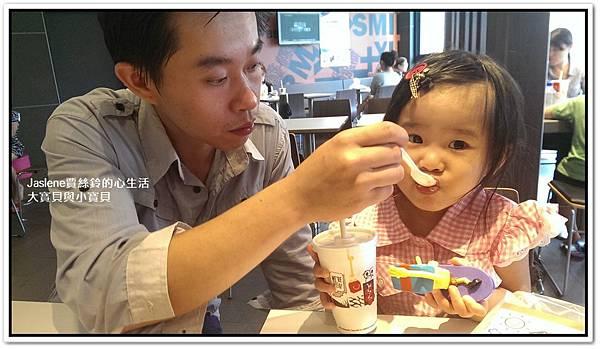 第一次去麥當勞3