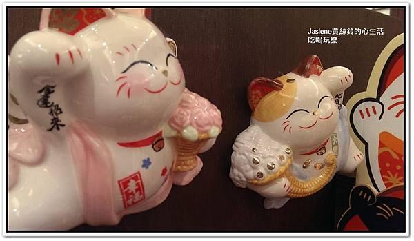 金石工坊招財貓16