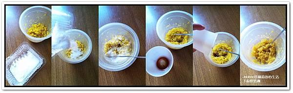 橙香磅蛋糕1