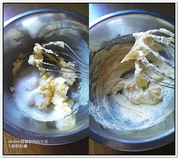 橙香磅蛋糕3